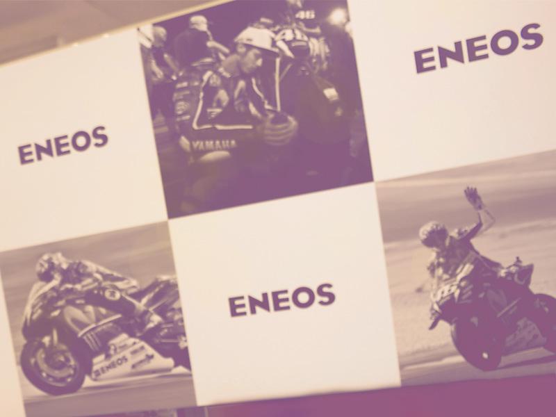 Acerca de ENEOS